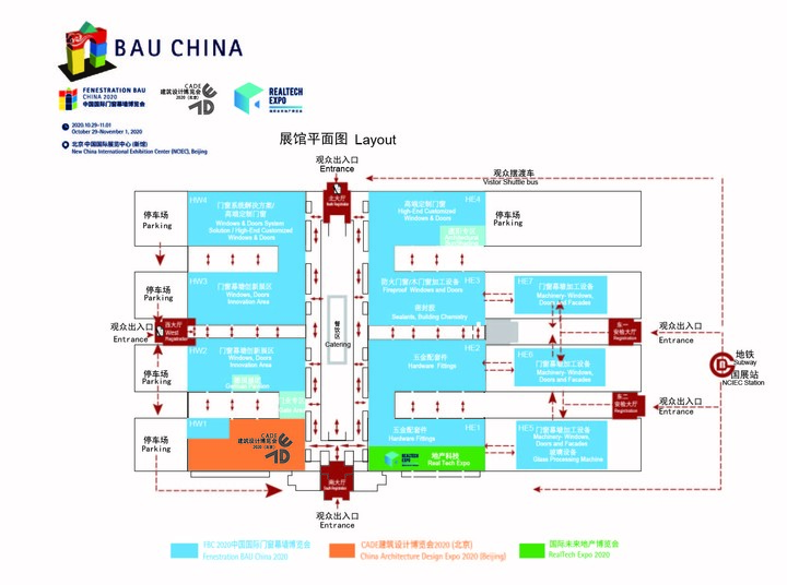 BAU CHINA 2020 floor plan--GP--0313-02